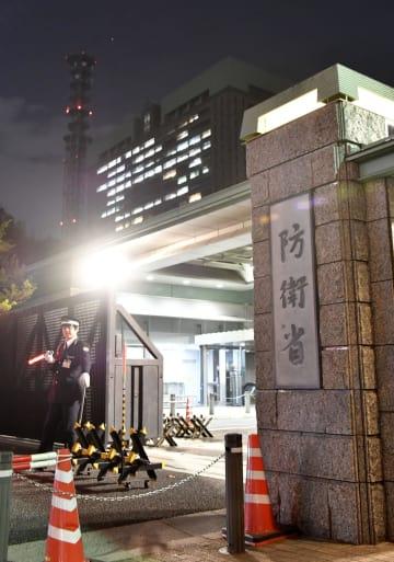 Defense Ministry of Japan