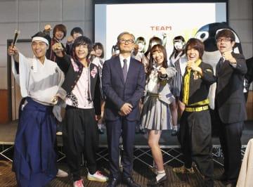 名古屋テレビ塔を中心に街を盛り上げる応援団「チームサカエール」が設立され、ポーズをとるメンバー=31日、名古屋市