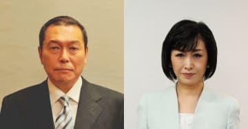 小此木八郎氏(左)、三原じゅん子氏