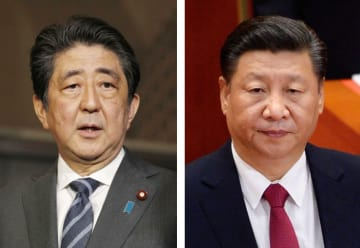 Japan PM Abe and Chinese President Xi