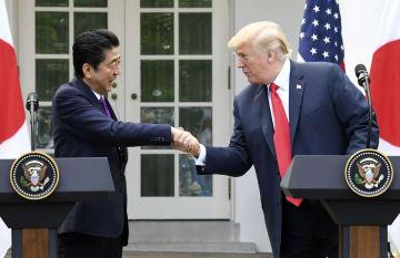 U.S.-Japan summit