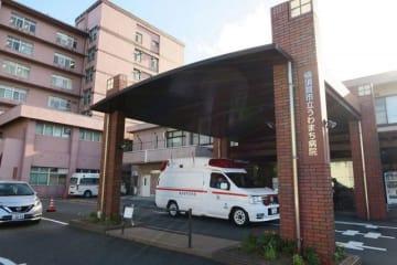 移転した上で建て替えられることが決まった市立うわまち病院=横須賀市上町