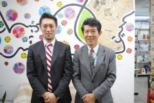 来社したJICA間瀬さんと門倉さん