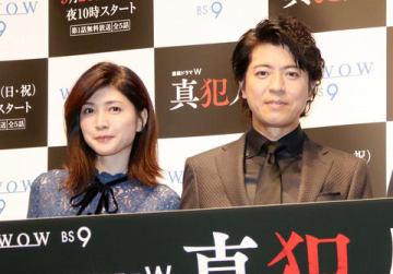 WOWOWのドラマ「連続ドラマW 真犯人」の完成披露試写会に登場した上川隆也さん(左)と内田有紀さん