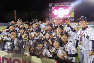 女子野球W杯、日本が6連覇
