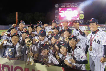 Baseball: Japan beats Taiwan for 6th straight Women's World Cup title