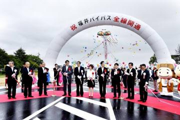 国道8号福井バイパスの全線開通を記念し、テープカットを行う関係者ら=9月1日、福井県あわら市北