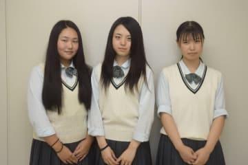 東北大会で2位の好成績を残した(左から)石倉菜々美さん、福村瑞姫さん、庄子瑠月さん