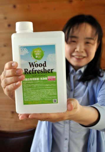 一場木工所が販売しているウッドリフレッシャー