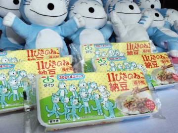 3日から店頭に並ぶ「11ぴきのねこ納豆」