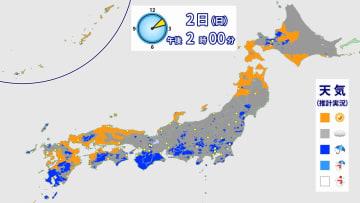 2日(日)午後2時の天気の推計気象分布