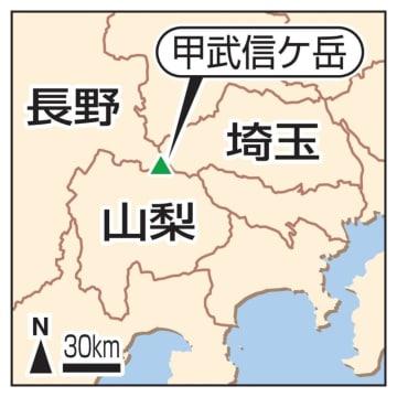 甲武信ケ岳、山梨、長野、埼玉