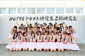 NGT48研究生としてお披露目された三村妃乃さん(2列目左から4人目)と、先輩メンバーとして見届けた荻野由佳さん(最後列左から3人目)、山田野絵さん(最後列左端)ら=2日、新潟・万代シテイパーク(C)AKS