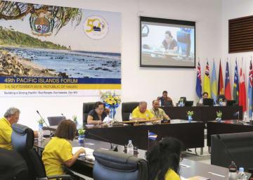 ナウルで始まった太平洋諸島フォーラムの年次総会=3日(共同)
