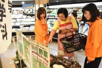 緑黄色野菜と淡色野菜の効能を紹介している「フーデリー高岡店」の啓発コーナー