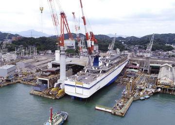 Mitsubishi Shipbuilding