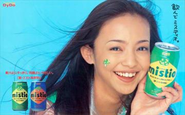 安室奈美恵さんが広告キャラクターを務めたダイドーの炭酸飲料「ミスティオ」の当時のポスター