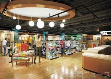 13日に開業する「新橋TOKYO店」のイメージ
