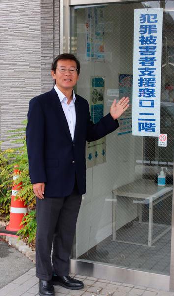 【「犯罪被害者支援窓口」の看板を示す竹上市長=松阪市役所第三分館で】