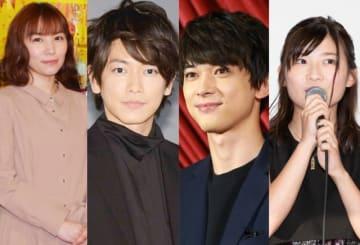 左から徳永えり(2018年4月撮影)、佐藤健(2018年4月撮影)、吉沢亮(2018年7月撮影)、伊藤沙莉(2018年8月撮影)