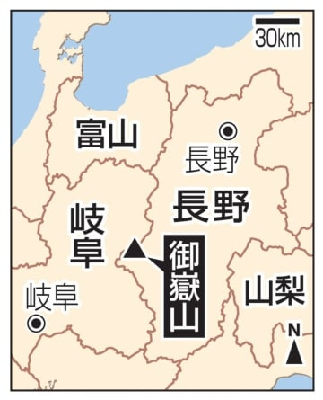 長野、岐阜、御嶽山