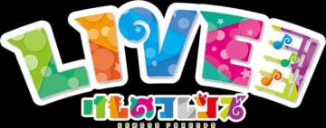 『けものフレンズ』LIVEロゴ