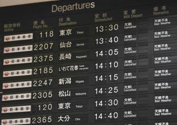 台風21号の影響で欠航となる便を知らせる大阪空港の掲示板=4日午前11時25分