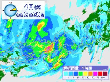 4日午後2時半までの1時間の解析雨量。
