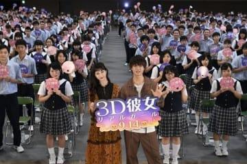 佐野清澄高校をサプライズ訪問した中条あやみさん(中央左)と佐野勇斗さん(中央左)