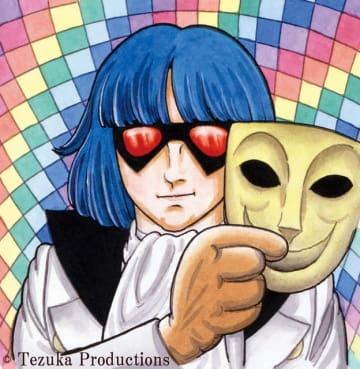 『七色いんこ』イラスト(C)Tezuka Productions