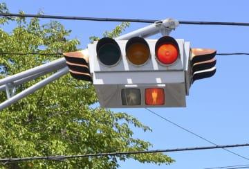 """""""UFO"""" traffic light in northeastern Japan"""