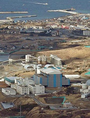 Oma nuclear power plant