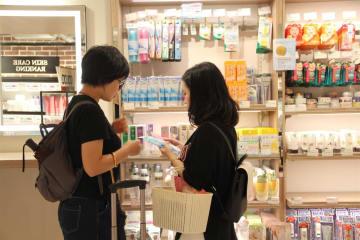 Japan's popular cosmetic portal @cosme