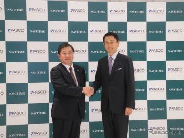 パスコの島村秀樹社長(左)とナビタイムジャパンの大西啓介社長