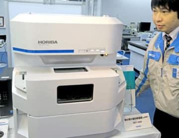 異物などの測定時間を大幅に短縮したエックス線分析装置の新製品(京都市南区・堀場製作所)
