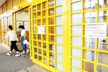 福井県内のショッピングセンターなどでは、閉店時間を早める動きが相次いだ=9月4日、福井県福井市のエルパ