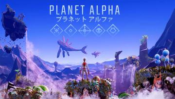 美しくも危険な惑星を駆ける『PLANET ALPHA』国内Steam/スイッチにて配信開始!