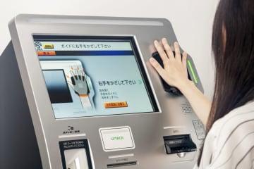 手のひら静脈認証を使った馬券のキャッシュレス発売機