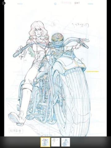 「E-SAKUGA ルパン三世 PART4」3,000円(税込)(C) モンキー・パンチ/TMS・NTVE-SAKUGA (C) onebilling Inc.