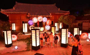 夏のよみたん夜あかり2018琉球夜祭