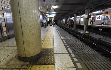 Platform with tactile paving