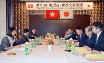 鹿児島と香港の交流促進で意見を交わす出席者=鹿児島市の城山ホテル鹿児島
