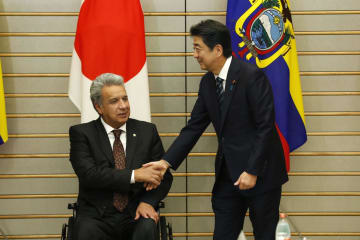 Japan-Equador talks