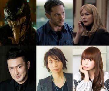 左下から吹替キャストの中村獅童、諏訪部順一、中川翔子 - (c)&TM 2018 MARVEL