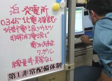 「泊発電所外部電源ソウシツ」と書かれた北海道庁危機対策課のホワイトボード=9月6日午前4時
