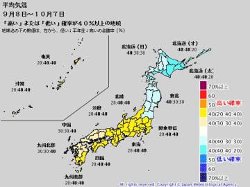 9月6日発表の1か月予報(平均気温)。出典:気象庁ホームページ