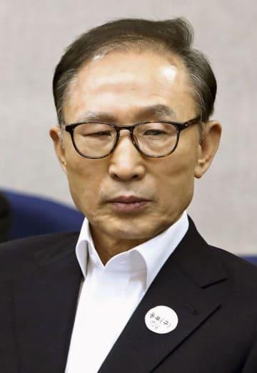 韓国の元大統領、李明博被告