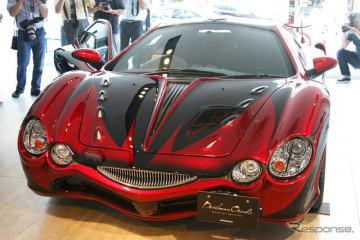 光岡自動車、世界で1台の『デビルマン オロチ』発表---原作者の永井豪氏「いい車ができて感激」