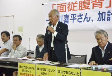記者会見する「加計学園問題を考える会」の河原昭文弁護士(右から2人目)ら=6日午後、岡山市