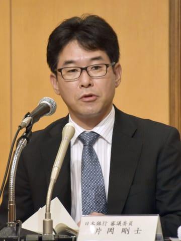 横浜市内で記者会見する日銀の片岡剛士審議委員=6日午後
